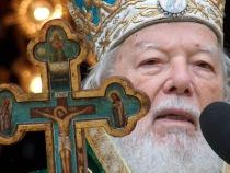 Patriarhul Teoctist 1