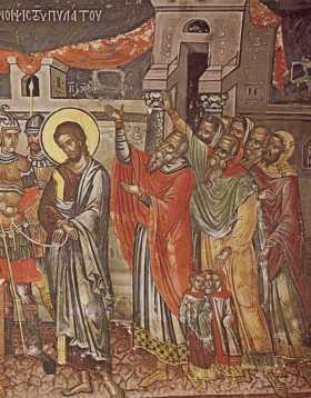icoana Hristos-defaimat-si-osandit-la-judecata-in-fata-lui-Pilat
