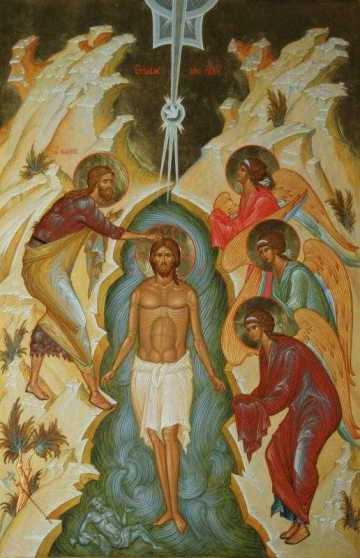 icoana Botezul Domnului – Icoană rusească, sec. XXI, colecţie particulară