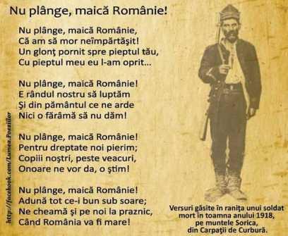 versuri erou  1981 nu-plange-maica-romanie_2ccd33927de6bc