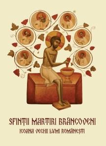 icoana vechii lumi romanesti - Sfintii Brancoveni coperta-fata-Brancoveni1