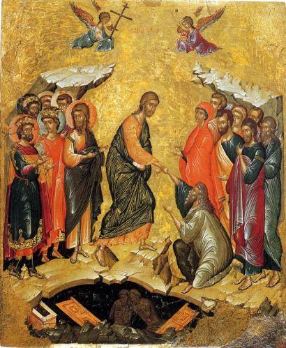 Invierea Domnului anastasis