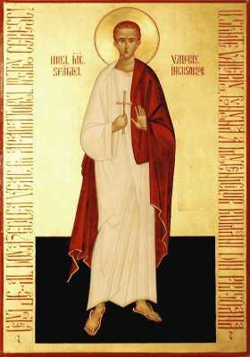 sfantul-valeriu-gafencu_icoana-manastirea-petru-voda