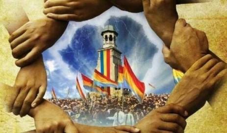 Romania Unire
